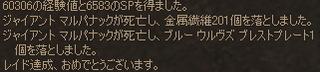 (´・ω・`)ショボ